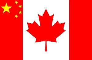 Canada China flag[1]