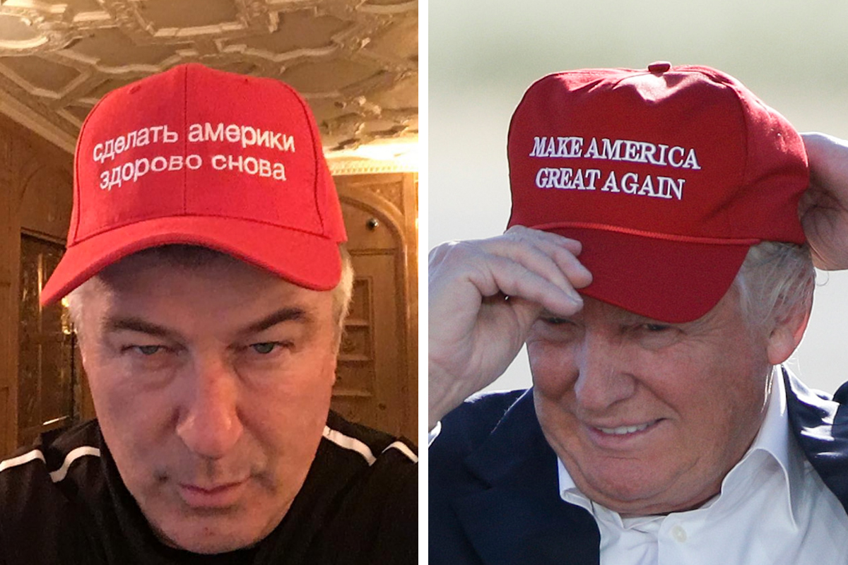 305a4a5b The Madness of Donald Trump – Do We Really Have To Live In A Country Next  To this Guy?
